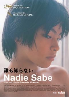 'Nadie Sabe', cine japonés en el Fórum el jueves, viernes y sábado a las 20:15